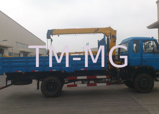 4 Ton Hydraulic Telescopic Boom Truck Mounted Crane For Construction